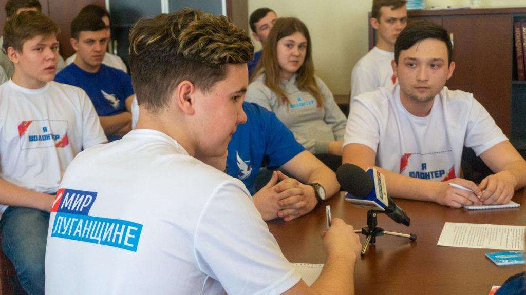Обучающий семинар с участием представителей Всероссийского Общественного движения «Волонтеры Победы» состоялся в Луганске 6