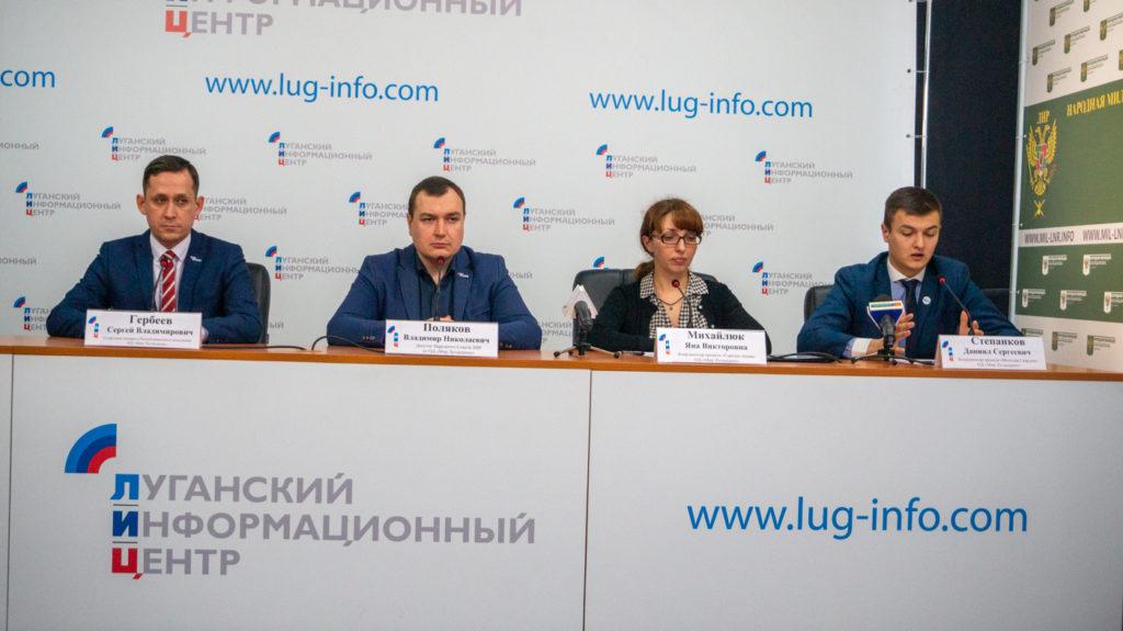 Активисты ОД «Мир Луганщине» помогут ветеранам Великой Отечественной войны 3