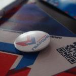 В Брянке состоялся тренинг для активистов проекта «Молодая гвардия» «Диалог на равных»