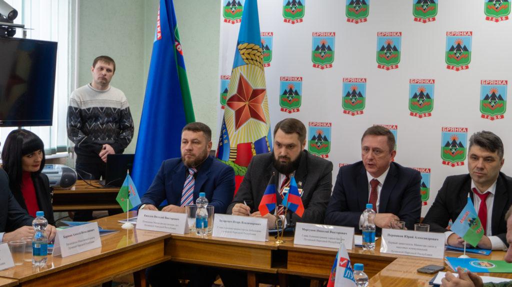 В Брянке прошёл 4-й антифашистский форум «Верим в Донбасс» 1