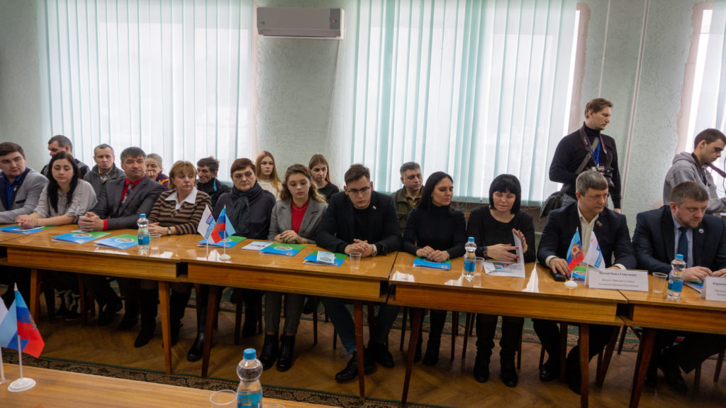 В Брянке прошёл 4-й антифашистский форум «Верим в Донбасс» 3