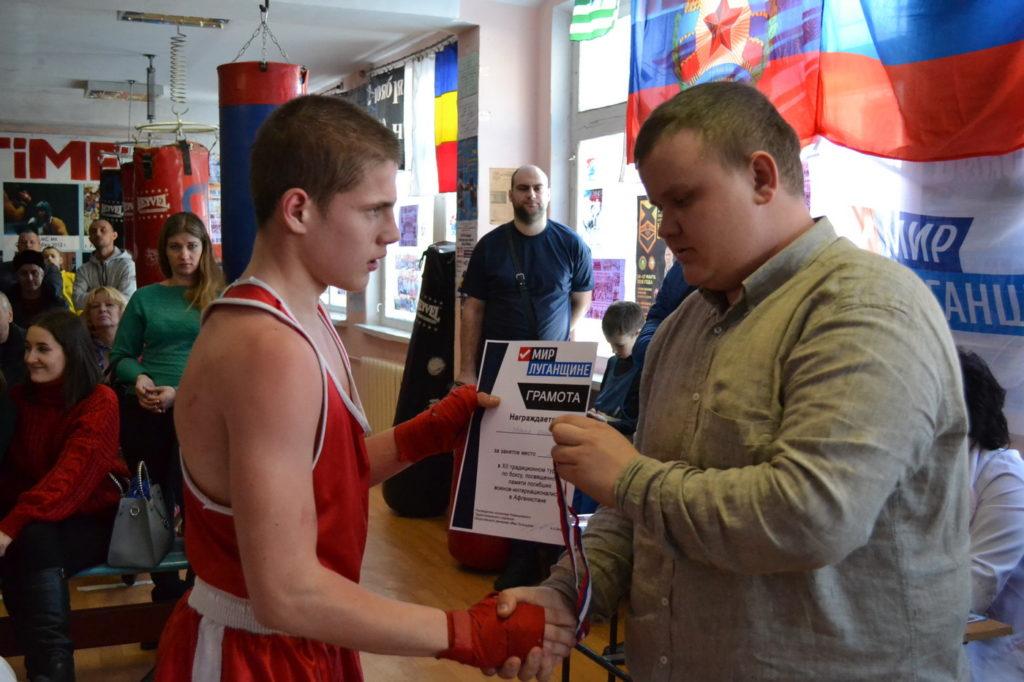 Международный турнир по боксу, посвященный воинам-афганцам, состоялся в городе Ровеньки