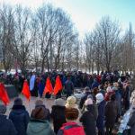В Ровеньках состоялся митинг, посвящённый 31-й годовщине вывода войск из Афганистана