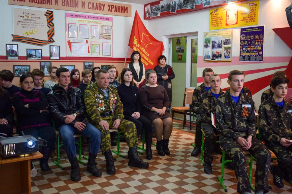В Первомайске провели урок мужества к пятой годовщине со дня окончания Чернухино-Дебальцевской операции 1