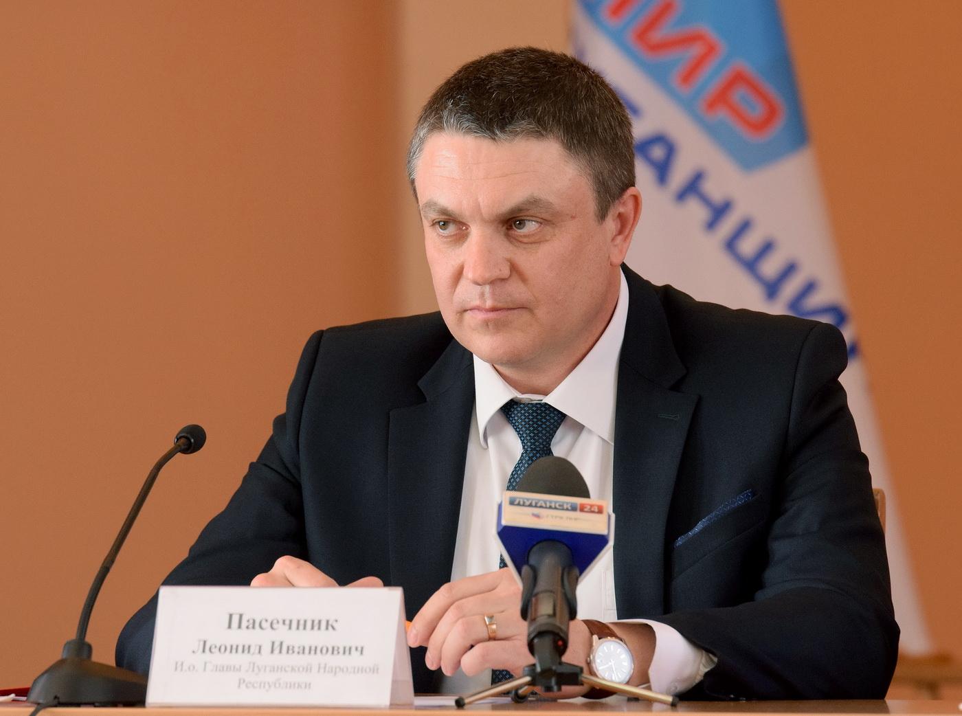 Леонид Пасечник глава ЛНР