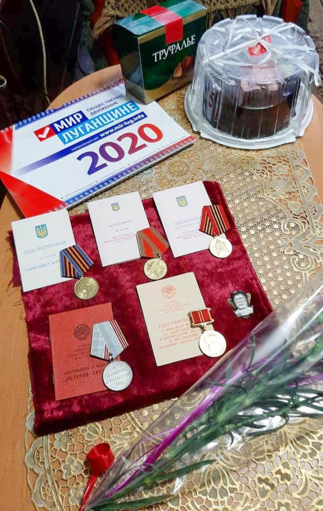 В Славяносербске поздравили ветерана с 90-летием 1