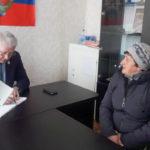 В Краснодоне состоялся приём Главы Администрации