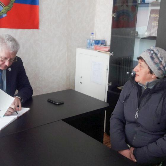 В Краснодоне состоялся прием Главы Администрации