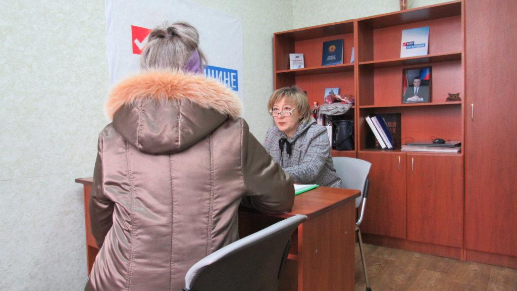 Депутат Народного Совета ЛНР Светлана Алёшина провела приём в Стаханове 1