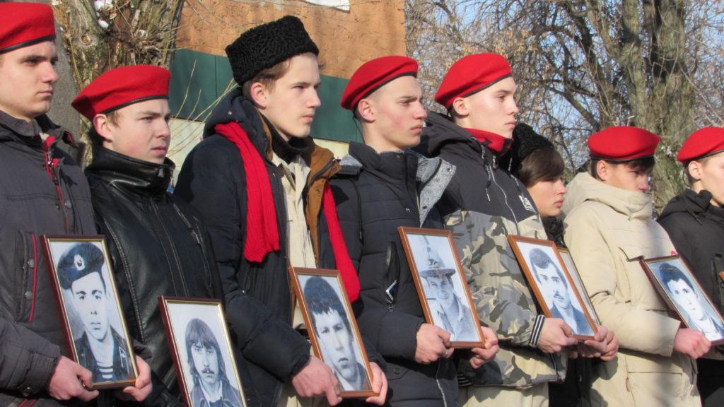 В Стаханове состоялся митинг, посвященный 31-й годовщине вывода советских войск из Афганистана 3