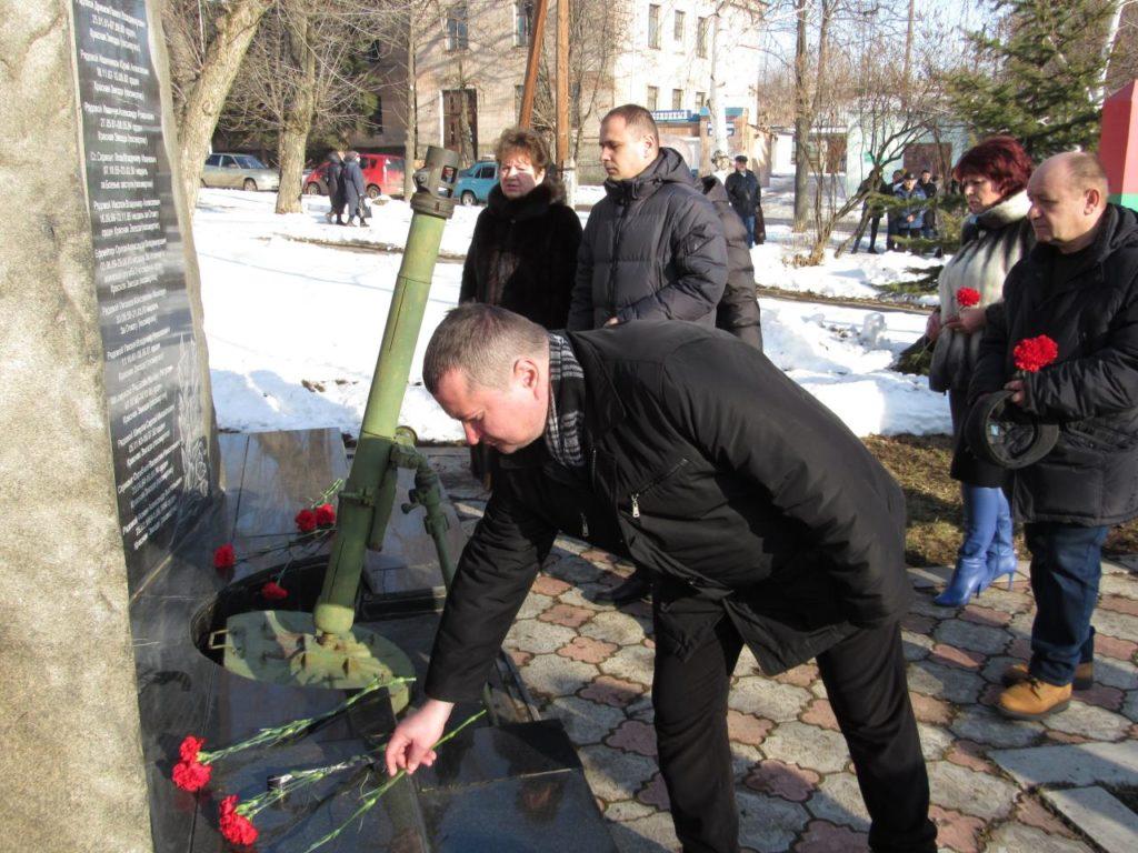 В Стаханове состоялся митинг, посвященный 31-й годовщине вывода советских войск из Афганистана 2
