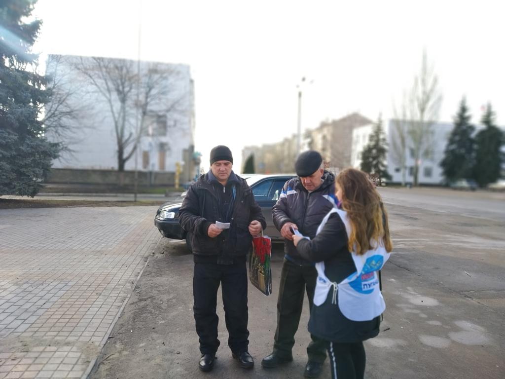 В Первомайске прошла акция «Горжусь своими земляками» 2