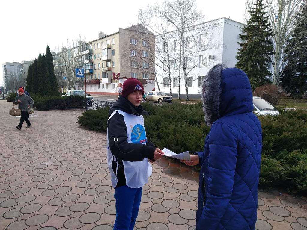 В Первомайске прошла акция «Горжусь своими земляками» 4