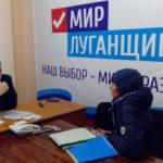Депутат Народного Совета ЛНР Максим Уваров провел прием в Алчевске
