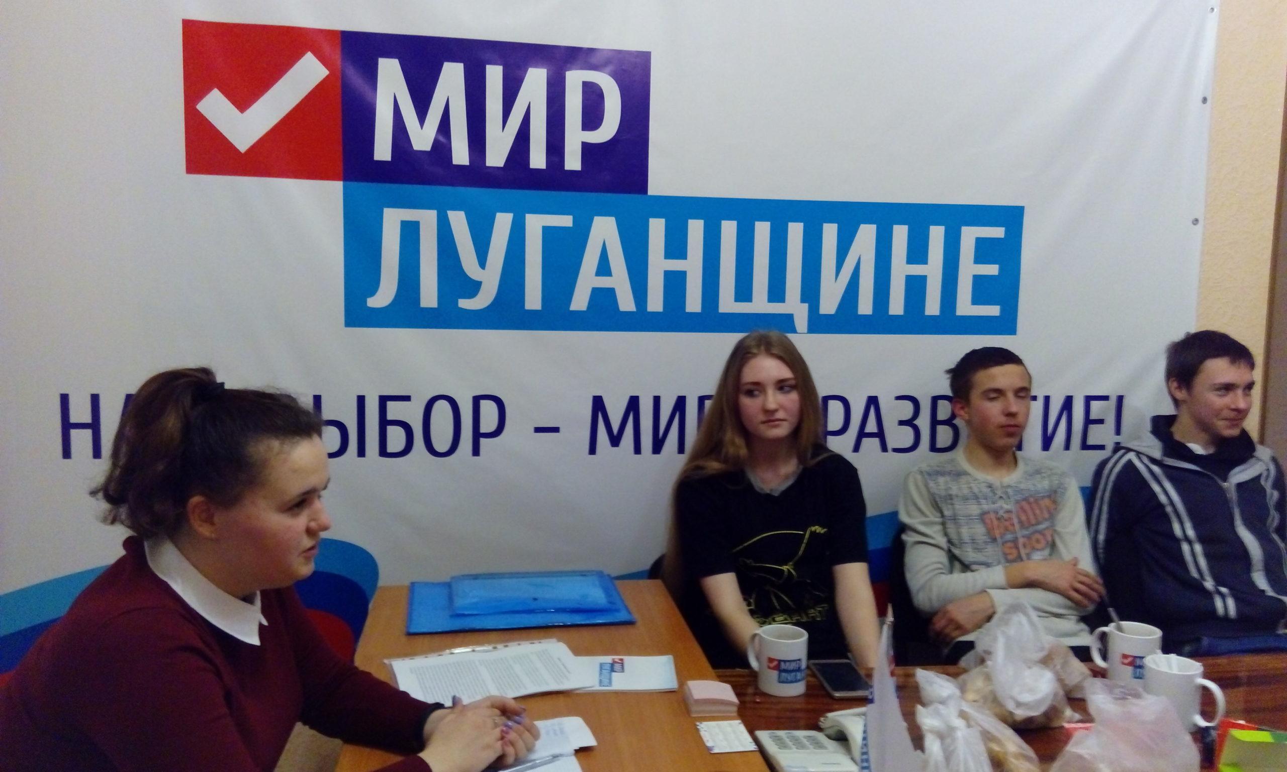 В Алчевске состоялась встреча, посвящённая Всемирному дню борьбы с окнологией