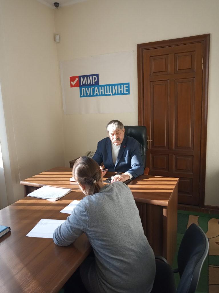 Депутат Народного совета ЛНР провёл приём в Луганске