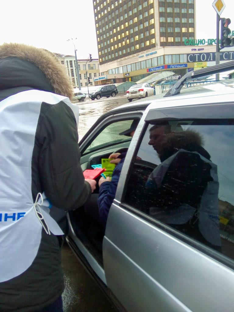 Акция «Голос памяти» прошла в Луганске 1