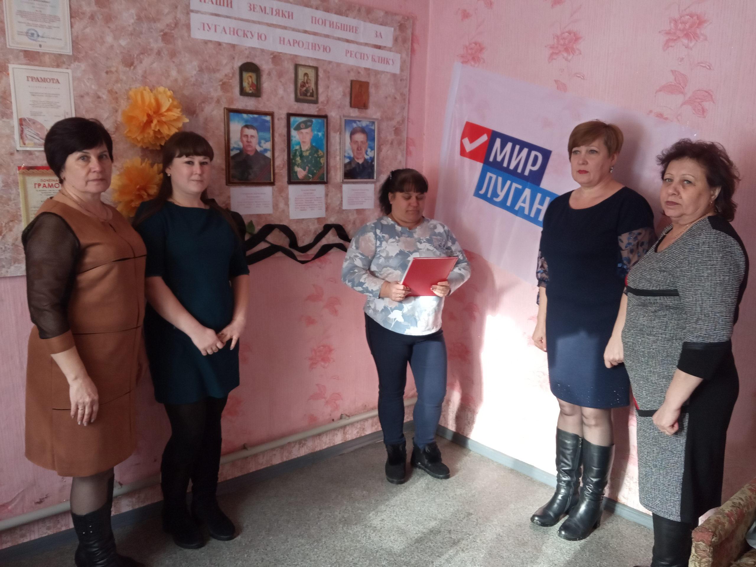 В Рафайловке состоялся тематический час «Дебальцевский котёл»