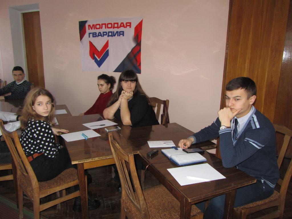 В Кировске состоялся тренинг для активистов проекта «Молодая Гвардия» «Диалог на равных» 2