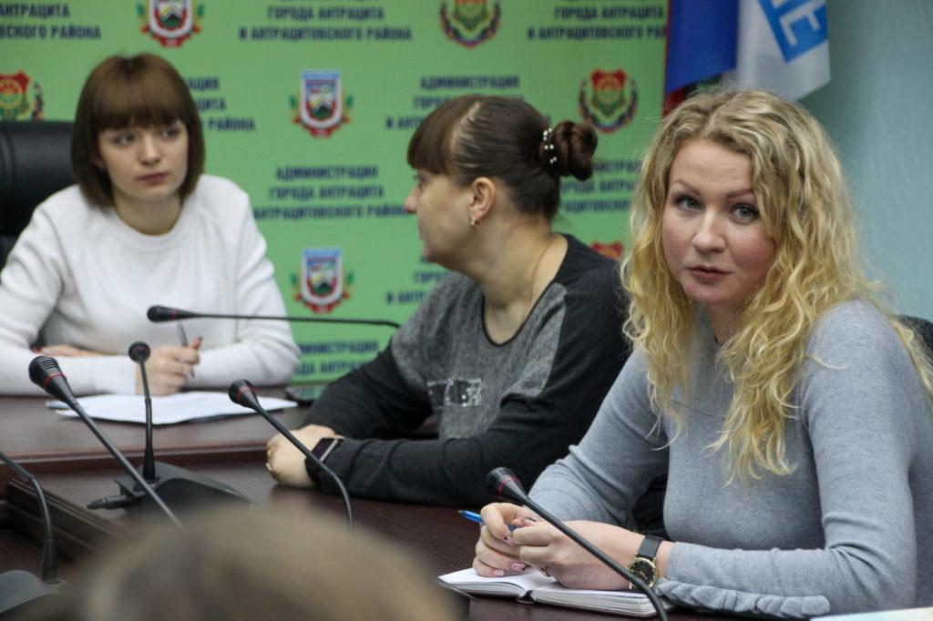 В Антраците прошла встреча активистов проекта «Молодая Гвардия»