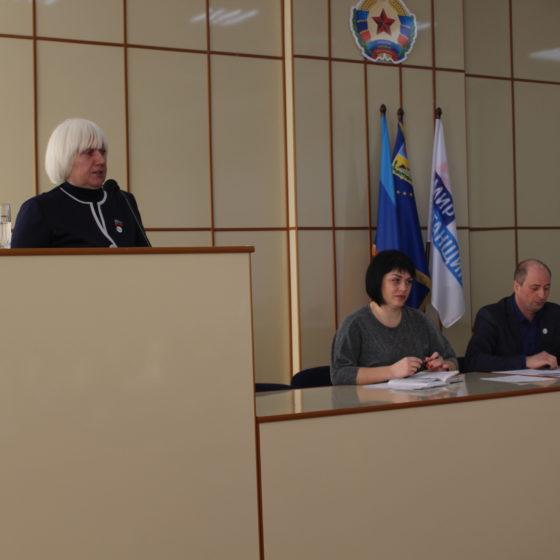 Светлана Гизай приняла участие в совещании в Славяносербске 1