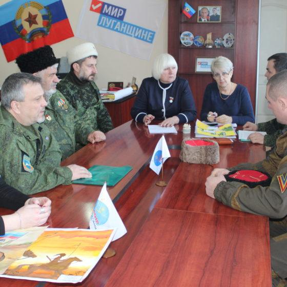 Светлана Гизай и работники исполнительного комитета встретились с представителями казачества в Славяносербске