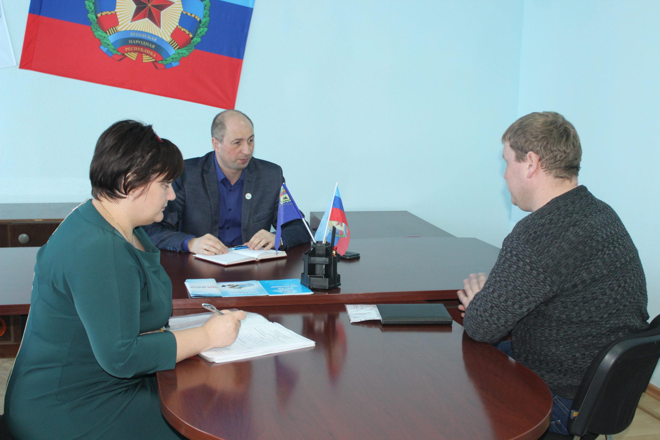 Сергей Крамаренко провёл личный приём в Славяносербске
