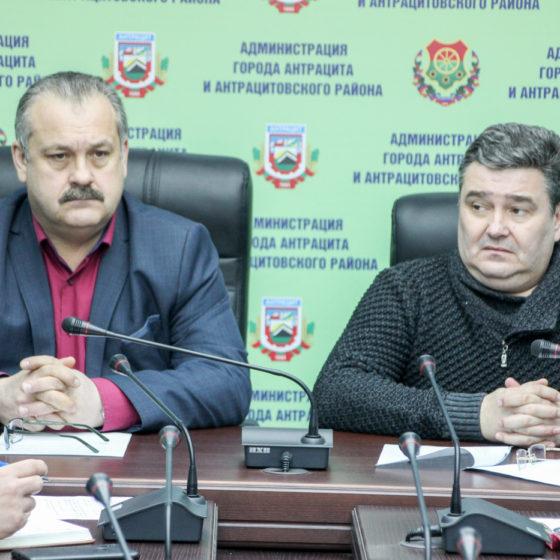 В Антраците заместитель министра инфраструктуры и транспорта Владимир Евдохин провёл приём 2