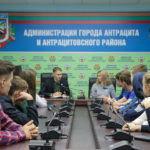Встреча руководителя исполкома теротделения ОД «Мир Луганщине» с активистами состоялась в Антраците