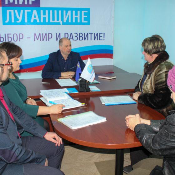 Сергей Крамаренко провел прием граждан в Славяносербске