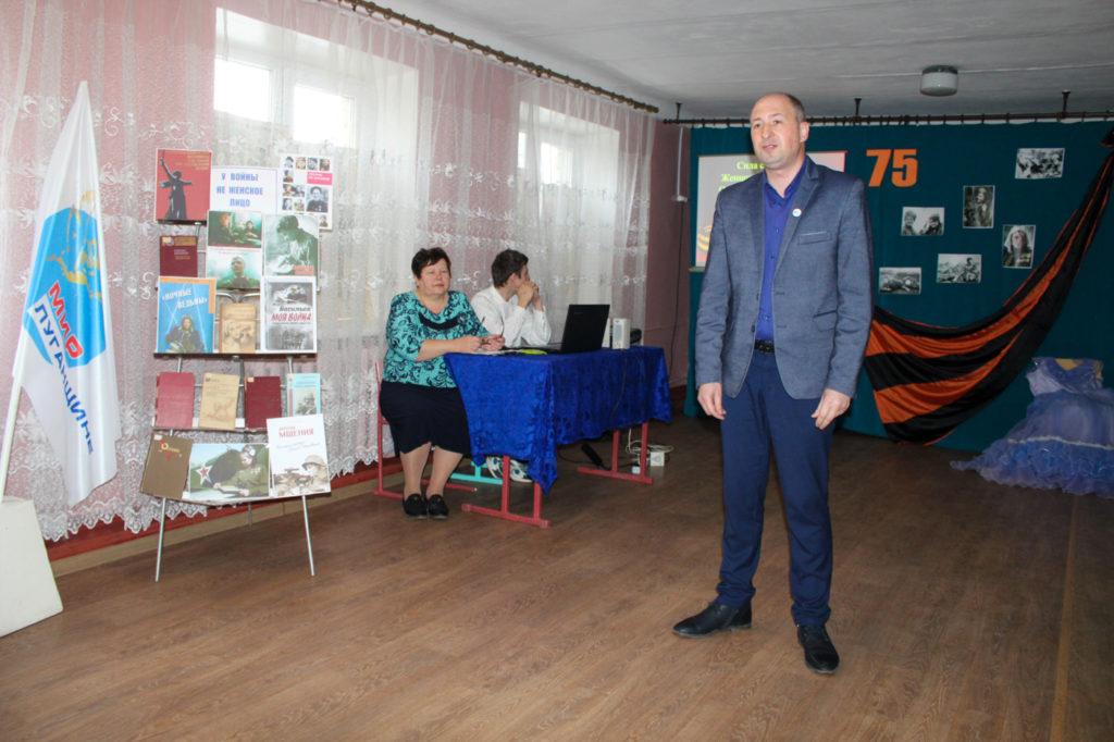 В Славяносербском районе состоялся час памяти, посвящённый Дню защитника Отечества