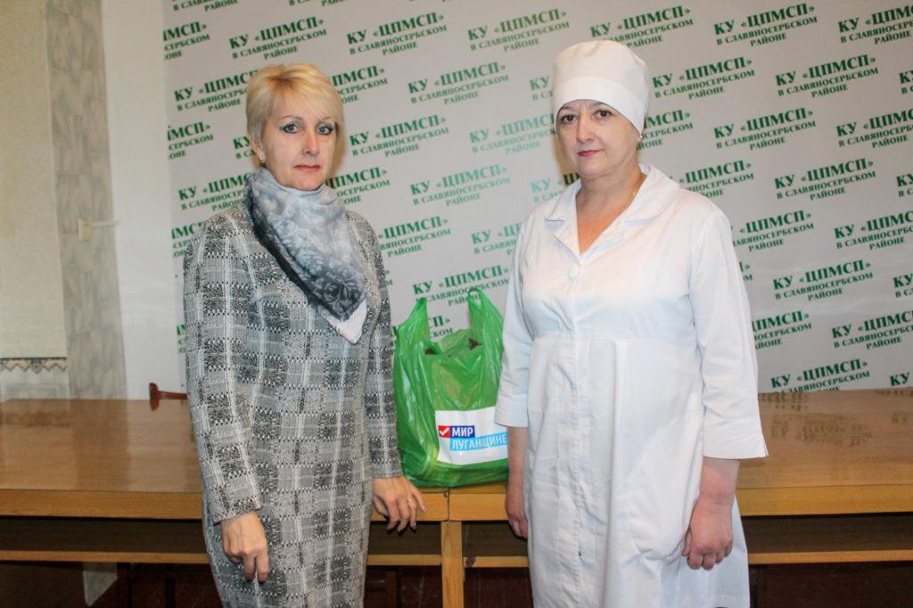 В Славяносербском районе помогли семьям погибших и пострадавших военнослужащих 1