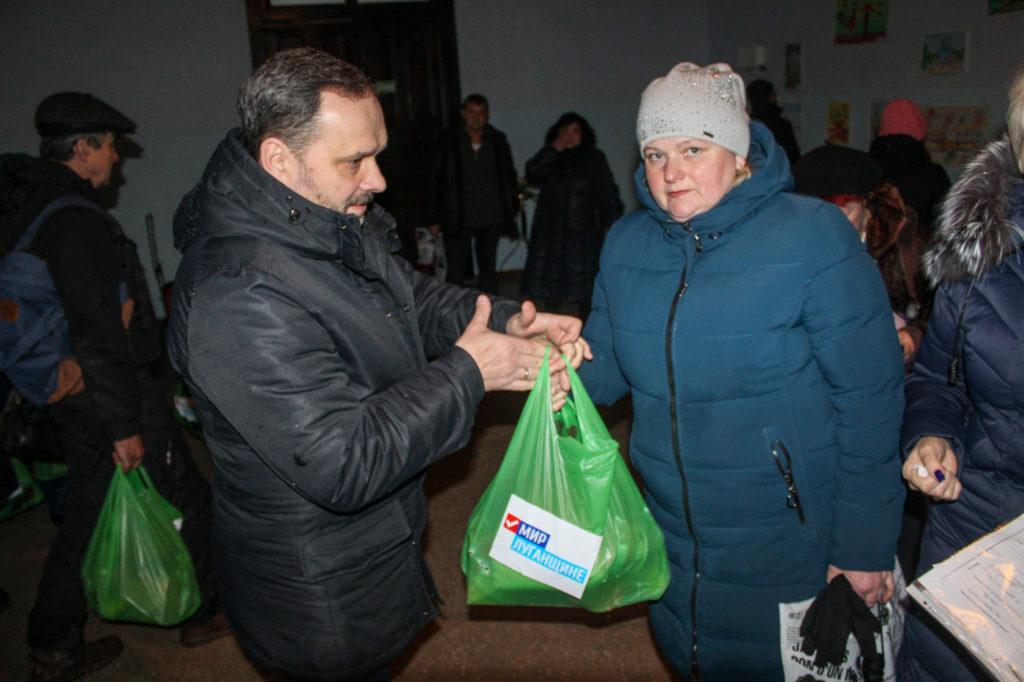 В Славяносербском районе помогли семьям погибших и пострадавших военнослужащих 2