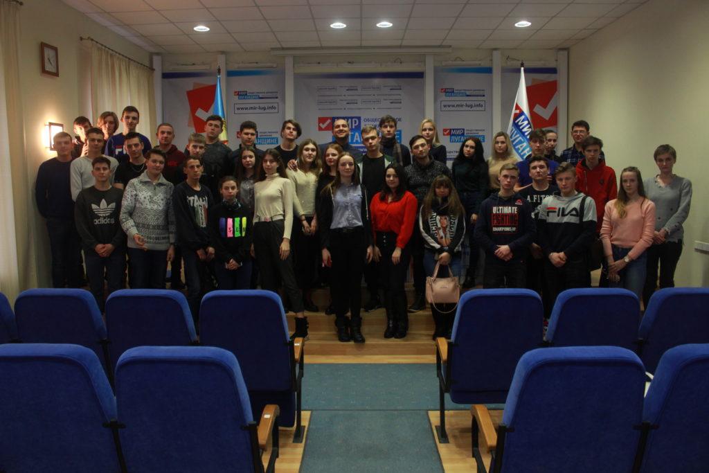 Добровольцам в Луганске рассказали об эффективности работы в волонтерских отрядах 1