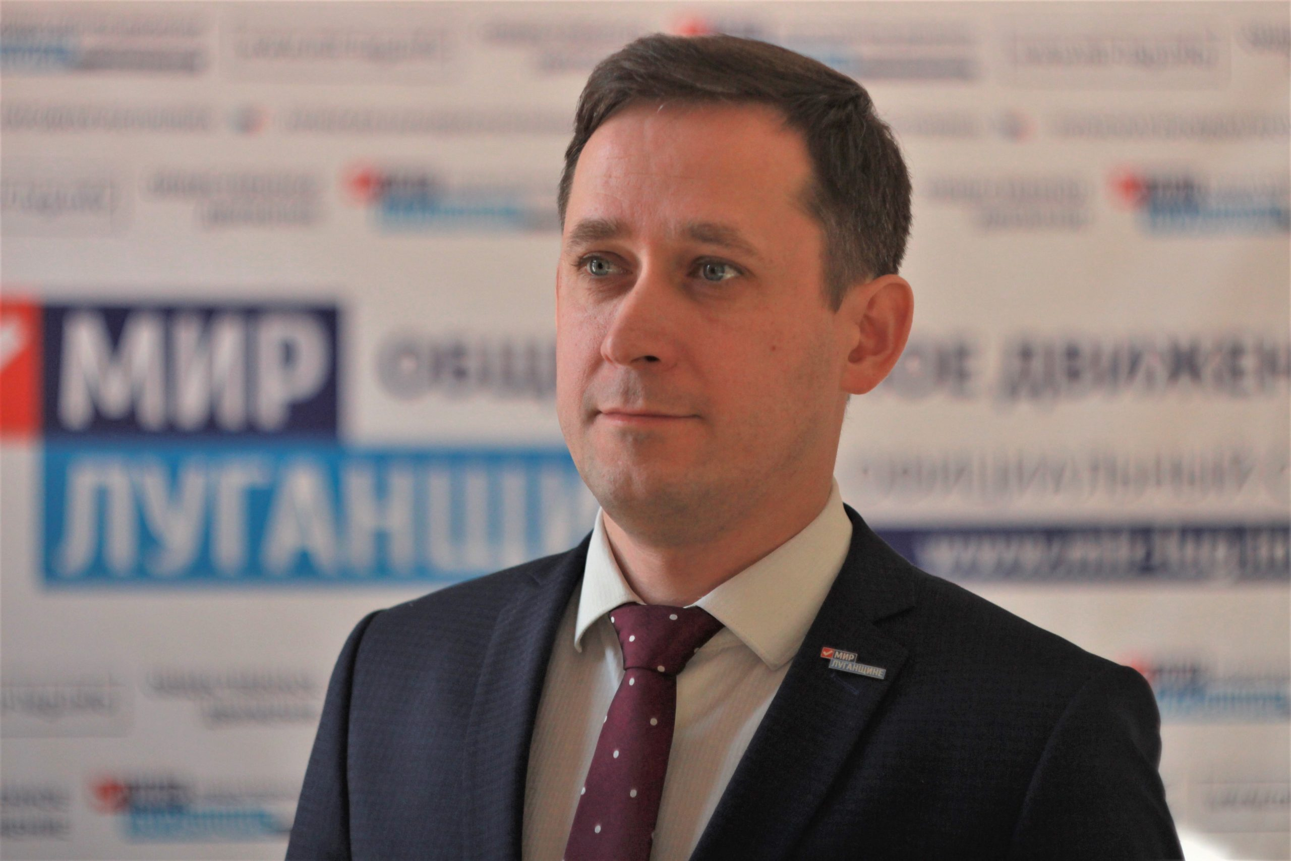 Работа в ОД «Мир Луганщине» с sms и регистрацией