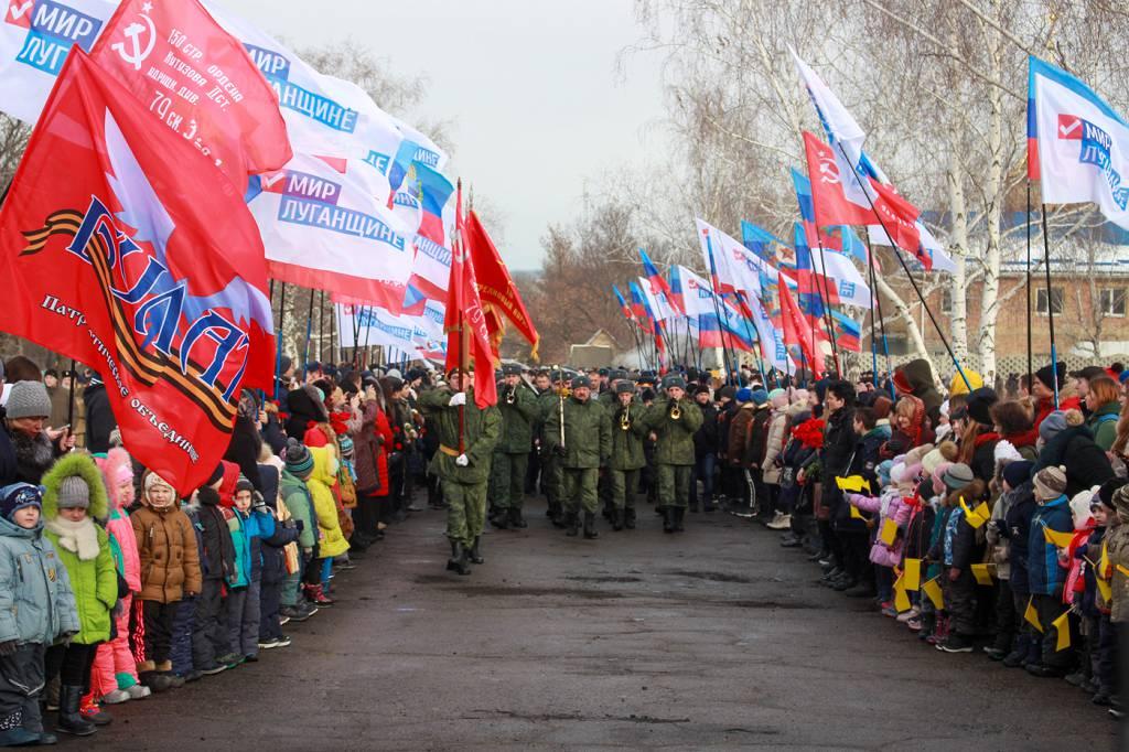 В Луганске активисты ОД «Мир Луганщине» провели митинг, приуроченный ко Дню освобождения Луганска