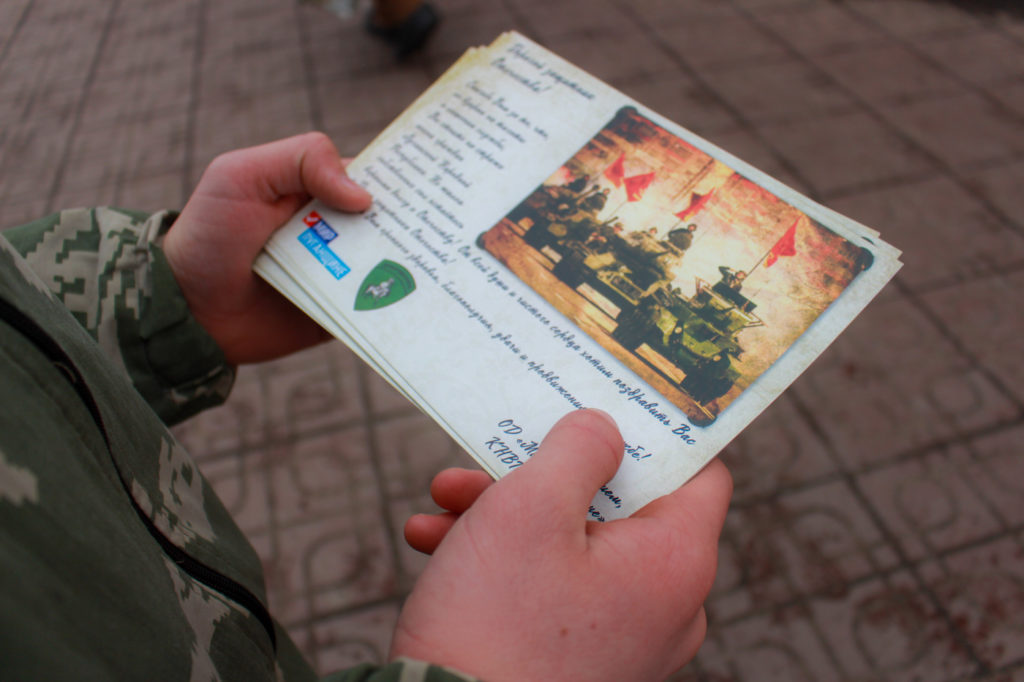 В Луганске активисты поздравили мужчин Луганска с Днем Защитника Отечества 2