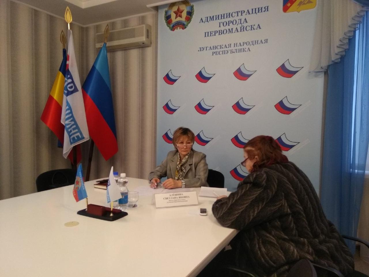 Светлана Алёшина встретилась с жителями Первомайска