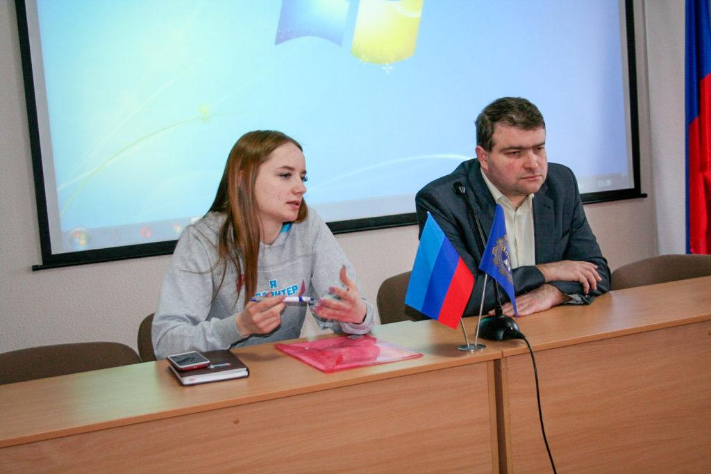 Обучающие курсы для волонтёров «PRODобро» прошли в Алчевске 3