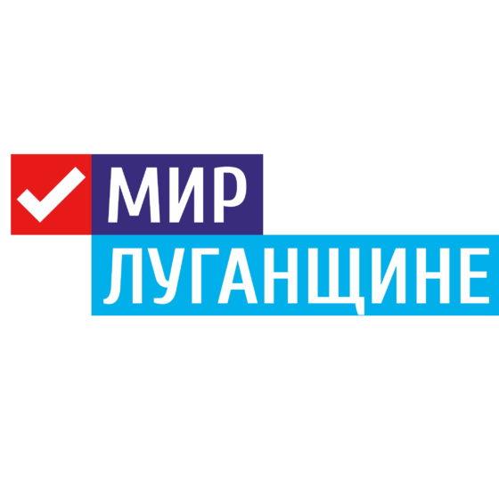 Депутат Народного Совета ЛНР Ирина Андрух провела приём в Луганске