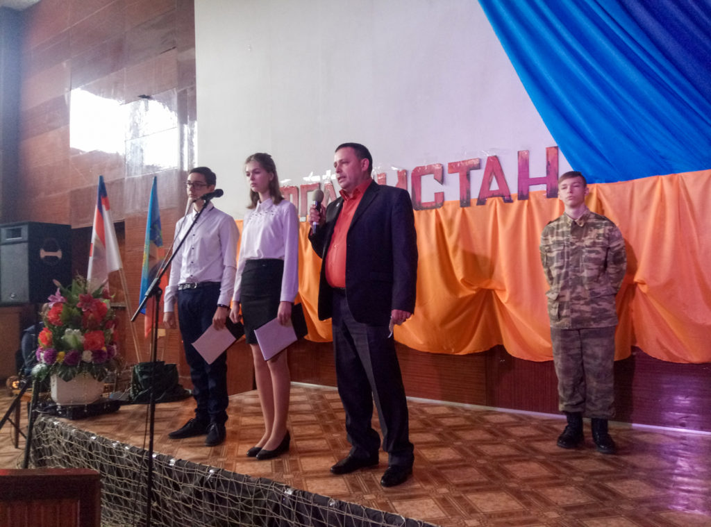 Мероприятие, посвященное Дню памяти воинов-интернационалистов состоялось в Суходольске 1