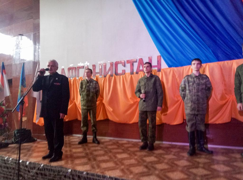 Мероприятие, посвященное Дню памяти воинов-интернационалистов состоялось в Суходольске 2