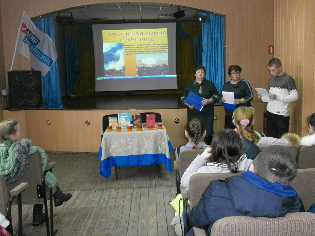 В прифронтовом селе Жёлтое состоялся час поэзии «Афганские строки» 1