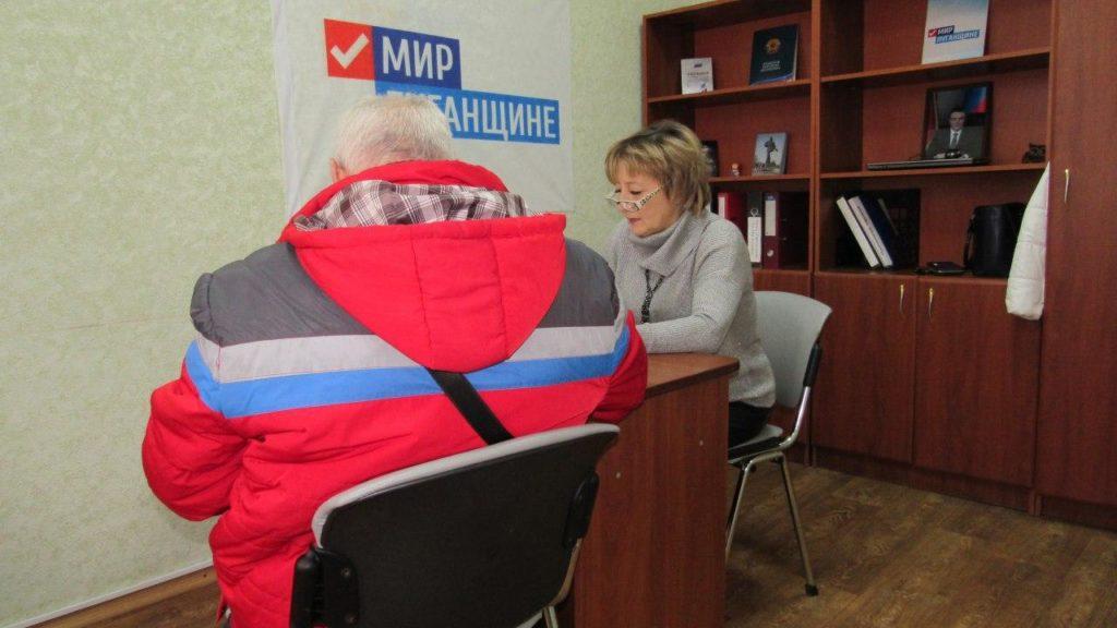 Депутат Народного Совета ЛНР Светлана Алешина провела прием в Стаханове 1