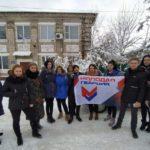 В Красном Луче прошло совещание активистов проекта «Молодая Гвардия»