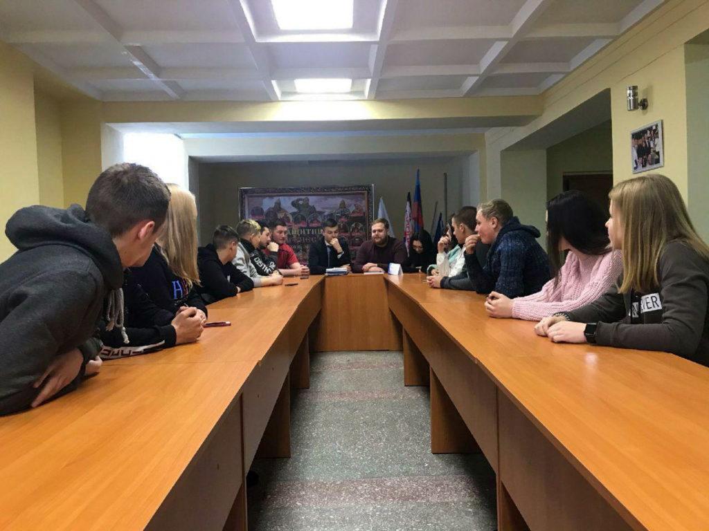 В Стаханове состоялся тренинг для активистов проекта «Молодая Гвардия» «Диалог на равных» 3