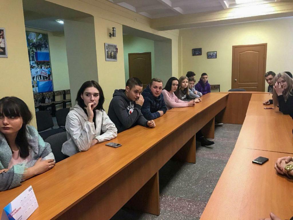 В Стаханове состоялся тренинг для активистов проекта «Молодая Гвардия» «Диалог на равных» 4