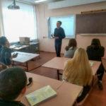 Тематический час «Связь времен» состоялся в Славяносербске