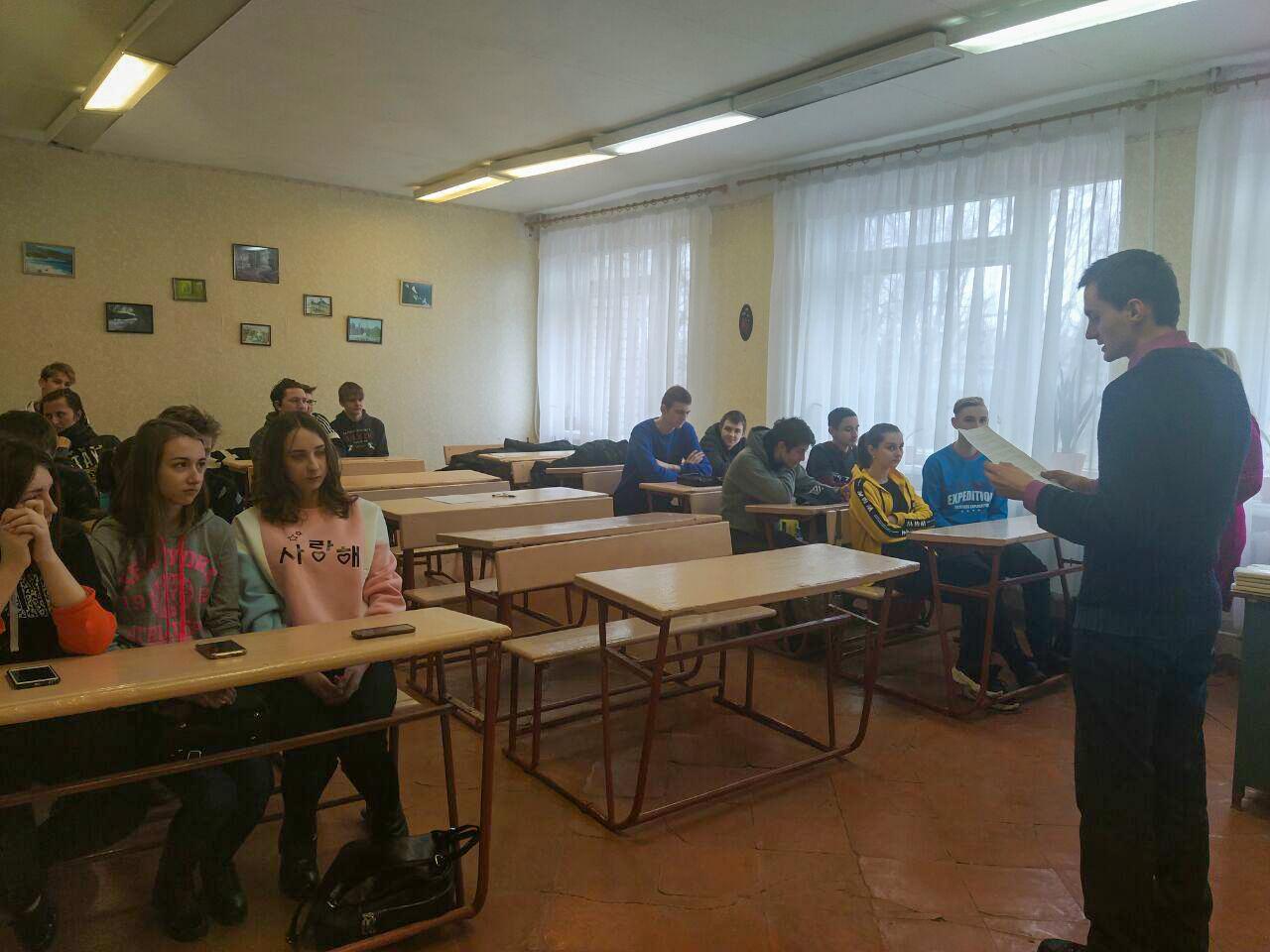 В Славяносербске прошёл тематический час «Язык – живая душа народа» ко Дню родного языка 2