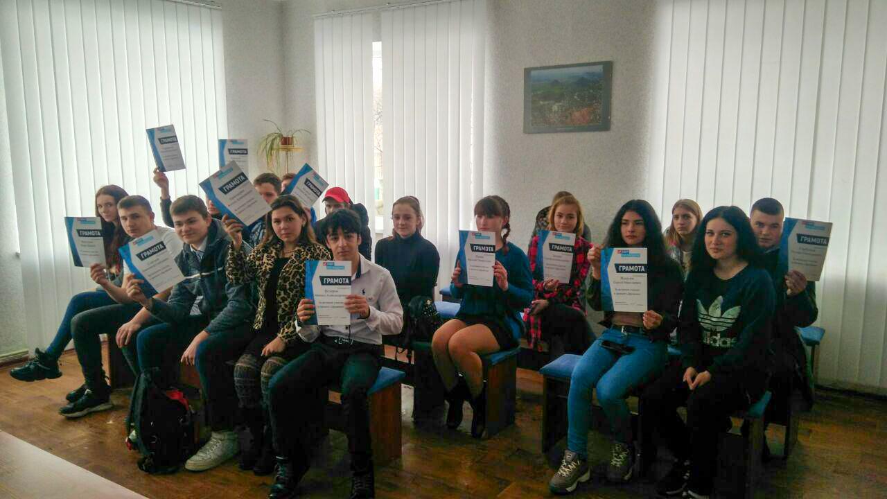 Совещание активистов проектов «Молодая Гвардия» и «Дружина» провели в Красном Луче 1